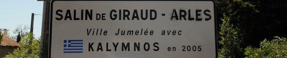 Panneau d'entrée de ville jumelée
